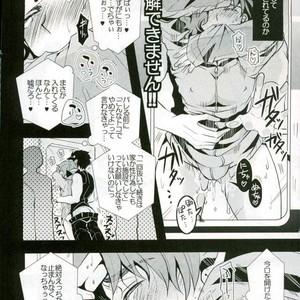 [coco/ nono] Jojo's Bizarre Adventure dj – Neko Ten [JP] – Gay Comics