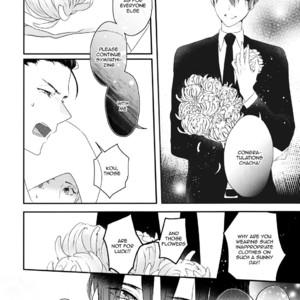 [Uehara Ari] Funeral Dominance [Eng] – Gay Comics
