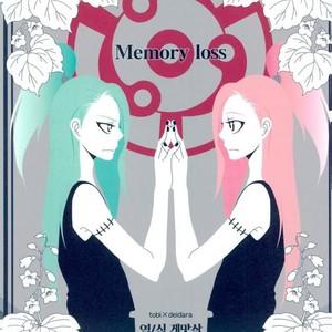 [TOTOKONOASHIATO] Naruto dj – Memory loss [kr] – Gay Comics