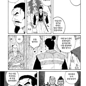 [Gengoroh Tagame] Warabe Jigoku | A Boy in Hell [kr] – Gay Comics