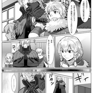 [Shimesaba (isaki)] Komori Ookami II [JP] – Gay Comics