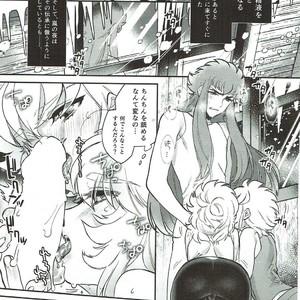 [Ne. (Shiromitsu Daiya)] Seiiki ni Semen Shinkou ga Aru Sekai no Hyouga – Saint Seiya dj [JP] – Gay Comics image 003