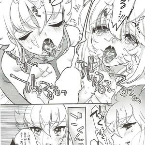 [Ne. (Shiromitsu Daiya)] Seiiki ni Semen Shinkou ga Aru Sekai no Hyouga – Saint Seiya dj [JP] – Gay Comics image 006