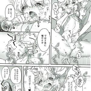 [Ne. (Shiromitsu Daiya)] Seiiki ni Semen Shinkou ga Aru Sekai no Hyouga – Saint Seiya dj [JP] – Gay Comics image 013