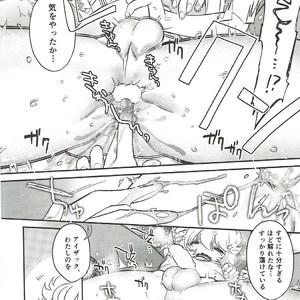 [Ne. (Shiromitsu Daiya)] Seiiki ni Semen Shinkou ga Aru Sekai no Hyouga – Saint Seiya dj [JP] – Gay Comics image 016