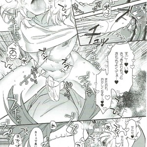 [Ne. (Shiromitsu Daiya)] Seiiki ni Semen Shinkou ga Aru Sekai no Hyouga – Saint Seiya dj [JP] – Gay Comics image 019