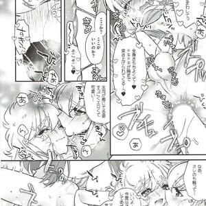 [Ne. (Shiromitsu Daiya)] Seiiki ni Semen Shinkou ga Aru Sekai no Hyouga – Saint Seiya dj [JP] – Gay Comics image 020