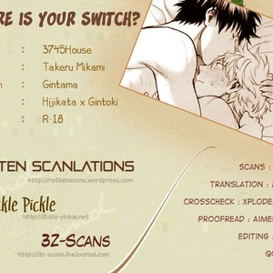 [3745HOUSE] Gintama dj – Where Is Your Switch [PL] – Gay Comics