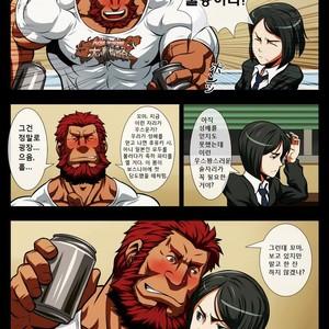 [Tora Shutsubotsu Chuui (Zelo Lee)] Fate/ Zero doujinshi – Conqueror of Sexual Love [kr] – Gay Comics image 003