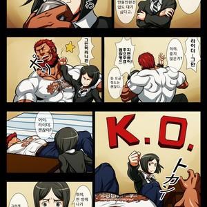 [Tora Shutsubotsu Chuui (Zelo Lee)] Fate/ Zero doujinshi – Conqueror of Sexual Love [kr] – Gay Comics image 004