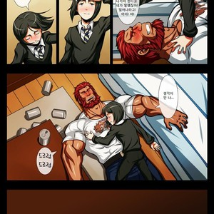 [Tora Shutsubotsu Chuui (Zelo Lee)] Fate/ Zero doujinshi – Conqueror of Sexual Love [kr] – Gay Comics image 005