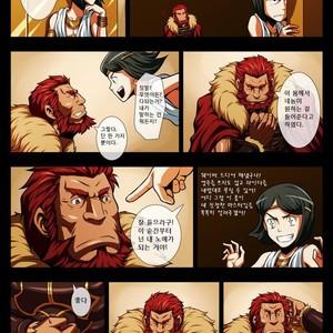 [Tora Shutsubotsu Chuui (Zelo Lee)] Fate/ Zero doujinshi – Conqueror of Sexual Love [kr] – Gay Comics image 007