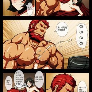 [Tora Shutsubotsu Chuui (Zelo Lee)] Fate/ Zero doujinshi – Conqueror of Sexual Love [kr] – Gay Comics image 011