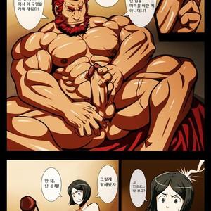 [Tora Shutsubotsu Chuui (Zelo Lee)] Fate/ Zero doujinshi – Conqueror of Sexual Love [kr] – Gay Comics image 012