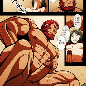 [Tora Shutsubotsu Chuui (Zelo Lee)] Fate/ Zero doujinshi – Conqueror of Sexual Love [kr] – Gay Comics image 013
