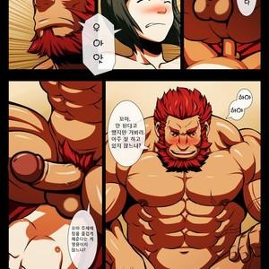 [Tora Shutsubotsu Chuui (Zelo Lee)] Fate/ Zero doujinshi – Conqueror of Sexual Love [kr] – Gay Comics image 014