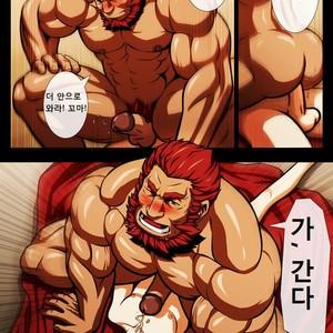 [Tora Shutsubotsu Chuui (Zelo Lee)] Fate/ Zero doujinshi – Conqueror of Sexual Love [kr] – Gay Comics image 015