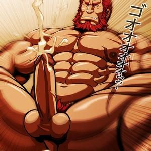 [Tora Shutsubotsu Chuui (Zelo Lee)] Fate/ Zero doujinshi – Conqueror of Sexual Love [kr] – Gay Comics image 016