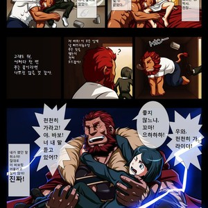 [Tora Shutsubotsu Chuui (Zelo Lee)] Fate/ Zero doujinshi – Conqueror of Sexual Love [kr] – Gay Comics image 017