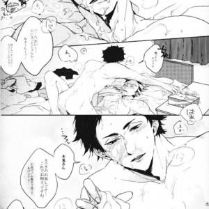 [manman (Marumi), kichun (eiri)] Bokuto-san Lotion desuyo! – Haikyuu!! dj [JP] – Gay Comics image 026