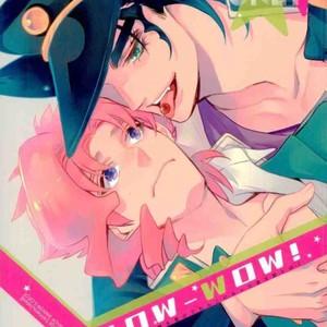 [Chomolungmacho (Shima Shima)] Bow Wow! – Jojo dj [JP] – Gay Comics