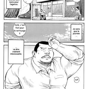 [Senkan Komomo] The Prosperity Diary of the Real Estate Agency at the Station Front vol. 1 [Fr] – Gay Comics