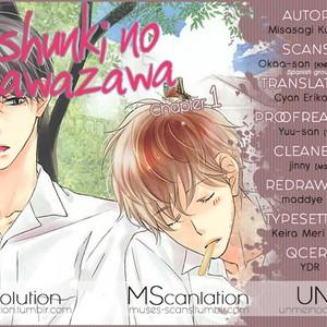 [MISASAGI Kumiko] Shishunki no Zawazawa [Eng] – Gay Manga
