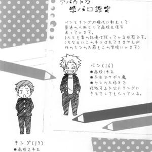 [Sakananohone (maza-)] Ima mo Mukashi mo Henka Nashi!? – Nanatsu no Taizai dj [Eng] – Gay Comics