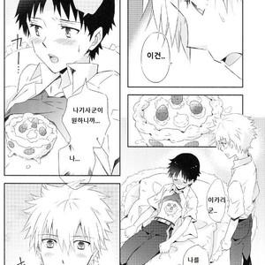 [YozorairoDrops (Yoko Mawatari)] Melt – Neon Genesis Evangelion dj [kr] – Gay Comics image 003
