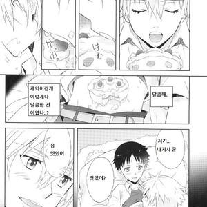 [YozorairoDrops (Yoko Mawatari)] Melt – Neon Genesis Evangelion dj [kr] – Gay Comics image 005
