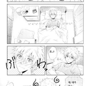 [YozorairoDrops (Yoko Mawatari)] Melt – Neon Genesis Evangelion dj [kr] – Gay Comics image 016