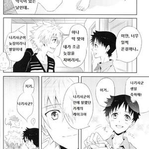 [YozorairoDrops (Yoko Mawatari)] Melt – Neon Genesis Evangelion dj [kr] – Gay Comics image 017