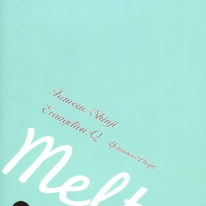 [YozorairoDrops (Yoko Mawatari)] Melt – Neon Genesis Evangelion dj [kr] – Gay Comics image 019
