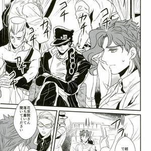 [Botton Benz] Eneado no iwai tamashi – Jojo dj [JP] – Gay Comics
