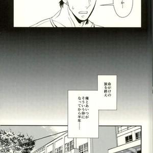[Botton Benz] Shitta tsumori ni naranaide – Jojo dj [JP] – Gay Comics image 003