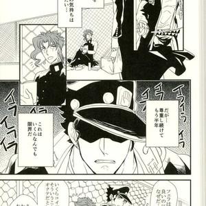 [Botton Benz] Shitta tsumori ni naranaide – Jojo dj [JP] – Gay Comics image 005