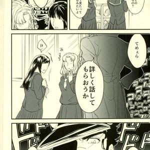 [Botton Benz] Shitta tsumori ni naranaide – Jojo dj [JP] – Gay Comics image 009