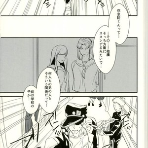 [Botton Benz] Shitta tsumori ni naranaide – Jojo dj [JP] – Gay Comics image 010