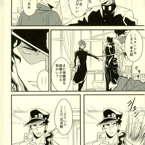 [Botton Benz] Shitta tsumori ni naranaide – Jojo dj [JP] – Gay Comics image 013