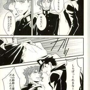 [Botton Benz] Shitta tsumori ni naranaide – Jojo dj [JP] – Gay Comics image 014