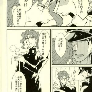 [Botton Benz] Shitta tsumori ni naranaide – Jojo dj [JP] – Gay Comics image 015