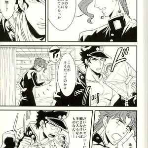 [Botton Benz] Shitta tsumori ni naranaide – Jojo dj [JP] – Gay Comics image 018