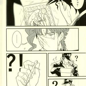 [Botton Benz] Shitta tsumori ni naranaide – Jojo dj [JP] – Gay Comics image 019