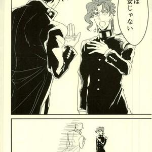 [Botton Benz] Shitta tsumori ni naranaide – Jojo dj [JP] – Gay Comics image 021