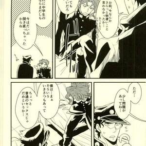[Botton Benz] Shitta tsumori ni naranaide – Jojo dj [JP] – Gay Comics image 023