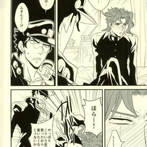 [Botton Benz] Shitta tsumori ni naranaide – Jojo dj [JP] – Gay Comics image 025