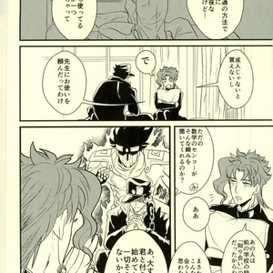 [Botton Benz] Shitta tsumori ni naranaide – Jojo dj [JP] – Gay Comics image 027