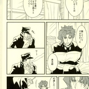 [Botton Benz] Shitta tsumori ni naranaide – Jojo dj [JP] – Gay Comics image 029