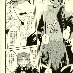 [Botton Benz] Shitta tsumori ni naranaide – Jojo dj [JP] – Gay Comics image 031