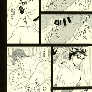 [Botton Benz] Shitta tsumori ni naranaide – Jojo dj [JP] – Gay Comics image 039